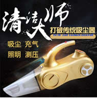 12V Mini Car Vacuum Cleaner, Handheld Vacuum Cleaner