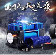 Double cylinder car air pump Portable Electric Mini 12V Car Air Compressor Pump Tyre Tire